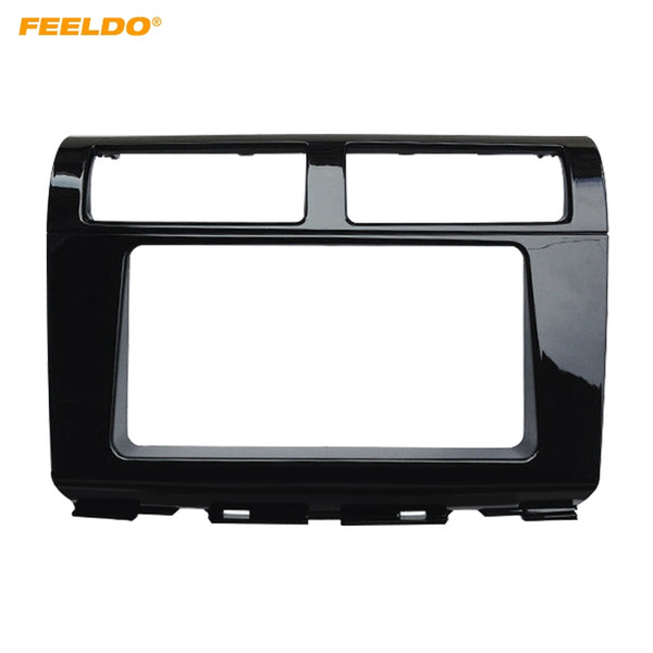FEELDO 2Din Car CD DVD Radio Stereo Frame Panel Refitting Frame Dash Fascia Kits For Proton Myvi 2012 #5238