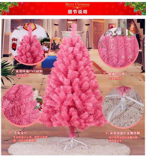 1.2 m/120cm Encryption Environmentally Friendly Material PVC Pink Christmas Tree Decorated New Year Supplies Mall Hotel