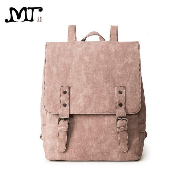 MJ Women Leather Backpack Female PU Leather Travel Bag Large Solid Color Travel Backpack Big School Bag for Teenage Girls