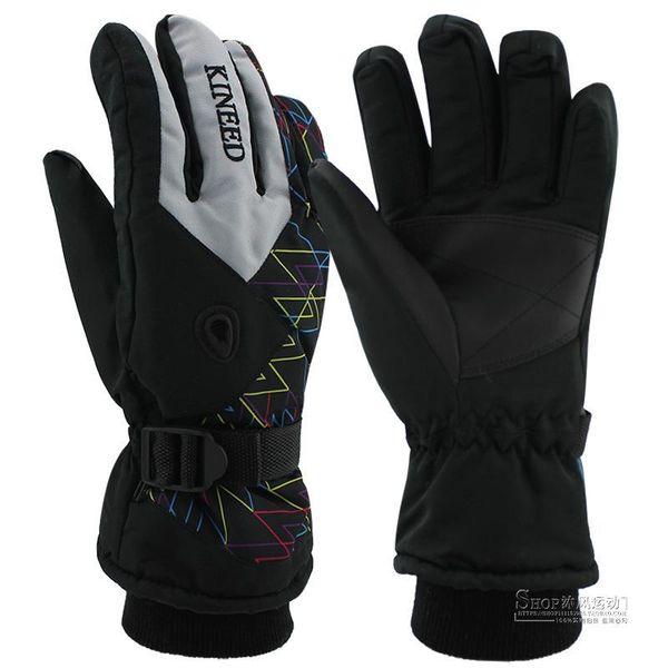 2018 Winter New Arrivals Ski Gloves Men Women Waterproof Warm Thermal Anti-slip Glove Outdoor Sports Snow Riding Skiing Gloves