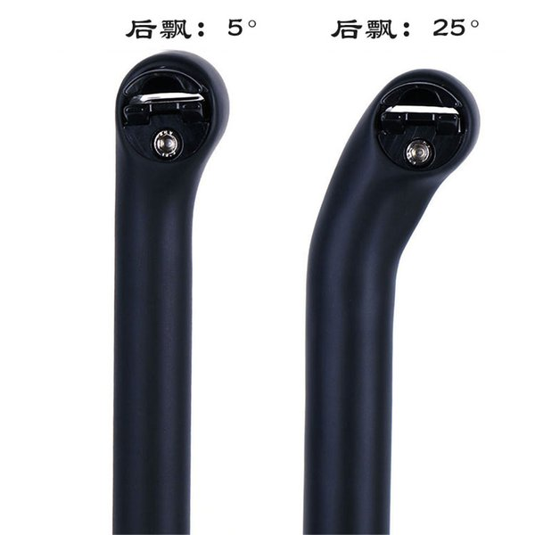 no brand logo New carbon fiber road bicycle seat post mtb bike seatpost carbon cycling parts 190g 31.6 /30.8/27.2MM offset 5mm 25mm