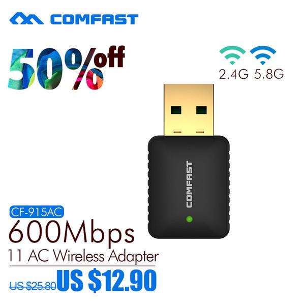 Comfast 2.4G + 5.8G USB WI FI adaptateur 802.11AC Dual Band USB Adaptateur sans fil 600Mbps ac routeur WiFi construit en 2dBi antenne wifi