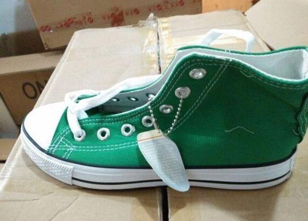 녹색 높은