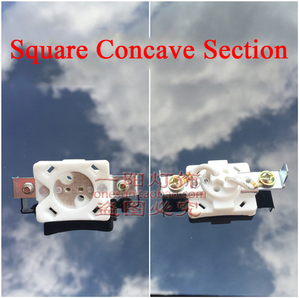 Square Concave Section