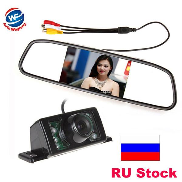 "7 IR Night Vision Car reverse backup camera +Parking Kit With 4.3"" TFT LCD Display Car Rear View Mirror Monitor"