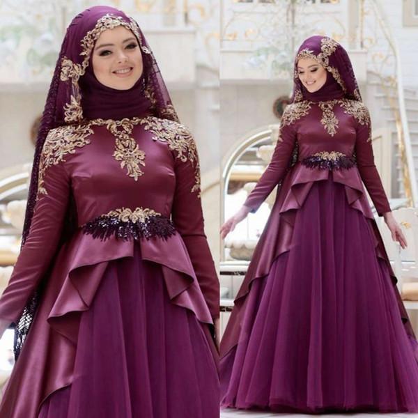 Elegant Plum Muslim Evening Dresses Long Sleeves Satin Prom Dress With Puplum Floor Length Arabic Simple A Line Party Gowns Custom