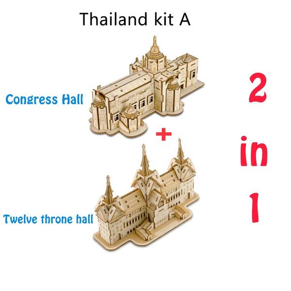 Nulong 2 en 1 Laser Cutting 3D Puzzle en bois Puzzle en bois 3D Puzzle Kit de montage Woodcraft - Douze halls du trône Salle de congrès