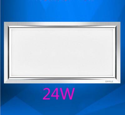 L60CM W30CM 24W bianco freddo