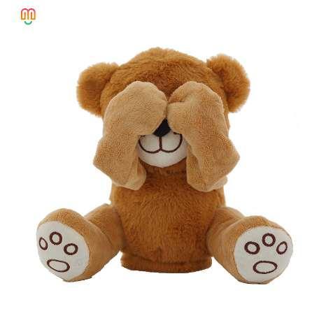 New Bear Toys Peek a Boo Teddy Bear Gioca a nascondino Simpatico cartone animato farcito Regalo di compleanno per bambini 30cm Simpatico orso musicale Peluche