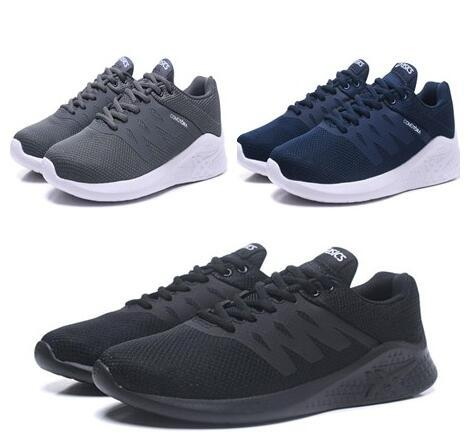 2018 new Breathable Dragon Ball COMUTORA Originals running shoes sneakers COMUTORA Rm Boost B42204 size eur