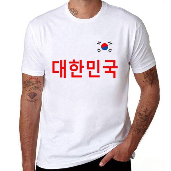 Korea flag3