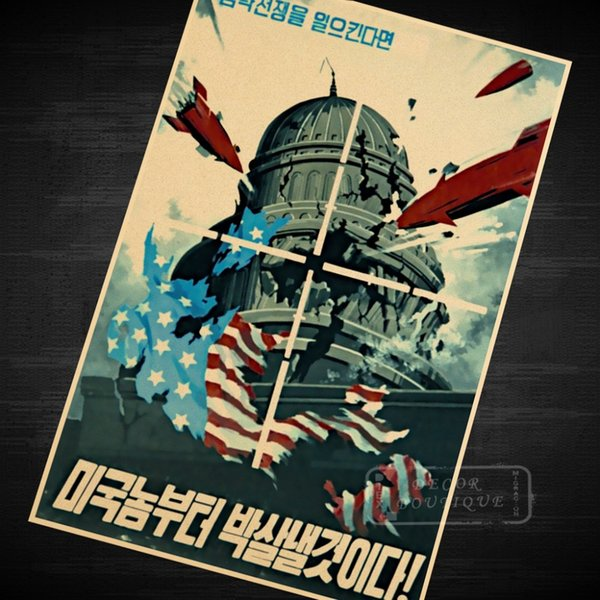 North Korea War Missle Propaganda Vintage Poster Decorative DIY Wall Sticker Canvas Painting Art Home Bar Posters Decor