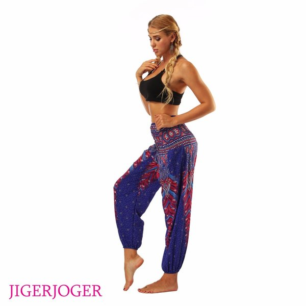 JIGERJOGER Royal Blue Peacock Feather Printed High rise Straight Loose leggings lounge Bloomers costume pocket wide yoga pants