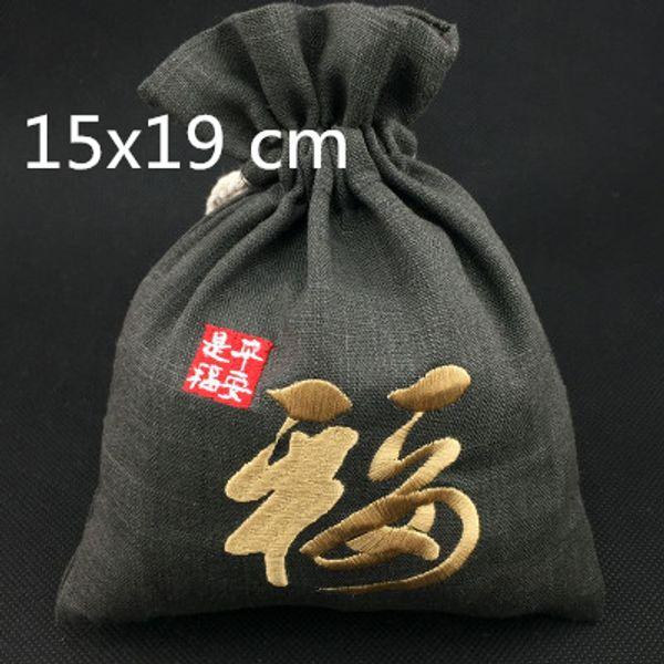 15x19 см серый