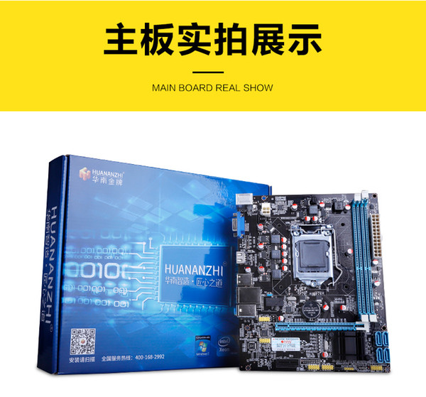 top popular brand new huanan H61 Gaming motherboard 1155pin support core I3 2120 I5 3470 i7 3770 2019