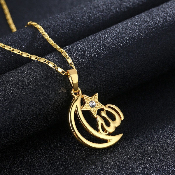 Top grade new product, 24K gold, Islamic totem, diamond / male fashion necklace, sweater chain A237#