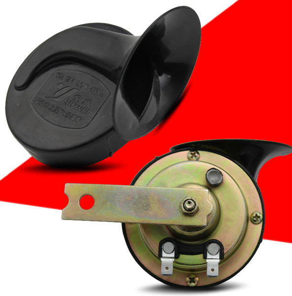 Motorcycle, Electric Car Speaker 12V Snail Horn Car, Car Snail Horn Over, High-pitched Copper Wire Column Speaker, Loud Voice