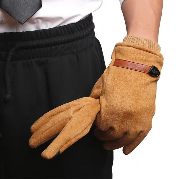 GOURS Winter Gloves Men Touch Screen Warm Driving Blend Suede Leather Gloves with Knit Wrist Cuffs 2018 New Arrival GSM060
