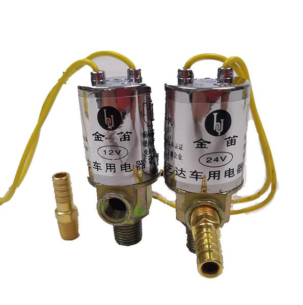 2019 Car Air Horn Electromagnetic Switch Valve 12V24V Solenoid Valve  Electronic Valve Ectronic Control Switch Truck Air Brake Copper From  Pengdaqipei,