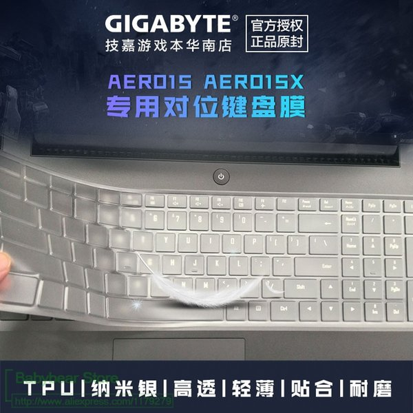 "Ultra Thin tpu laptop keyboard cover protector For Gigabyte Aero 15 15X v8 v8-BK4 / Aero 15W 15W-BK4 15.6"" i5 i7 GTX 1060"