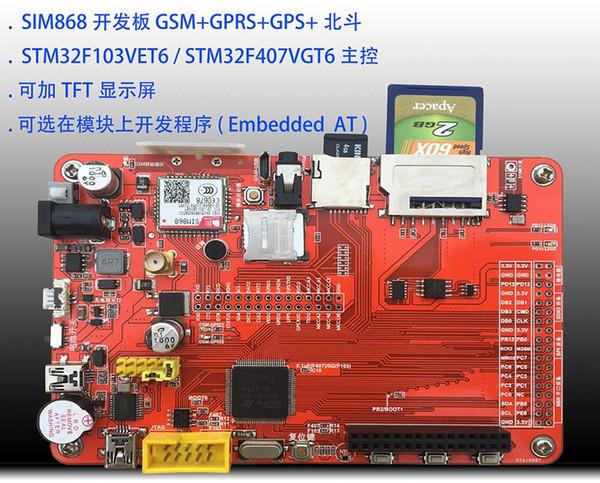 For STM32 SIM868 GSM GPRS GPS Beidou development board evaluation board