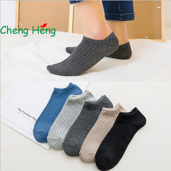 CHENGHENG 10 Pairs/Bag The New Autumn And Winter Solid Color Imitation Double pin Stripes Vertical Socks Cotton Men's Low Socks
