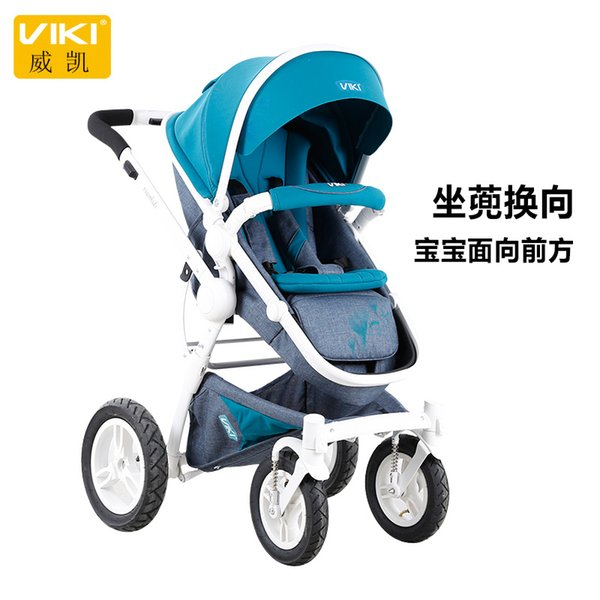 VIKI High Quality Multi-function Baby Stroller 2 in 1 (Pushchair + Cabas),4 Wheels Suspension Baby Carriage, Can Sit & Lie Down