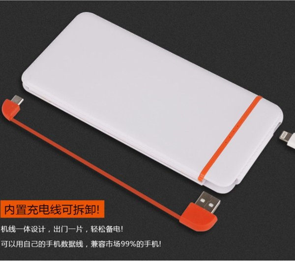Power Bank 8000 Milliampere Skin Pattern Ultrathin L Since Bring Line Move Power Supply Time One Time Display Electricity -5