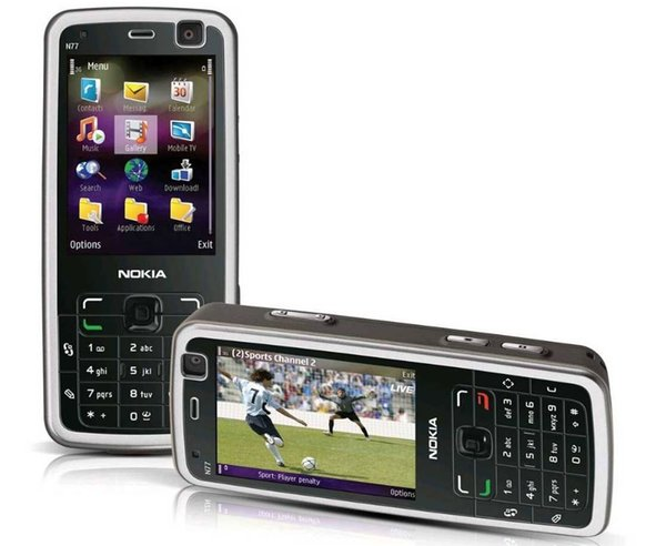 Nokia N96 -16GB Builtin Memory, GSM Unlocked Dula Slider Phone with 5 MP Camera, 3G, GPS, Media Player, and Micro SD Slot