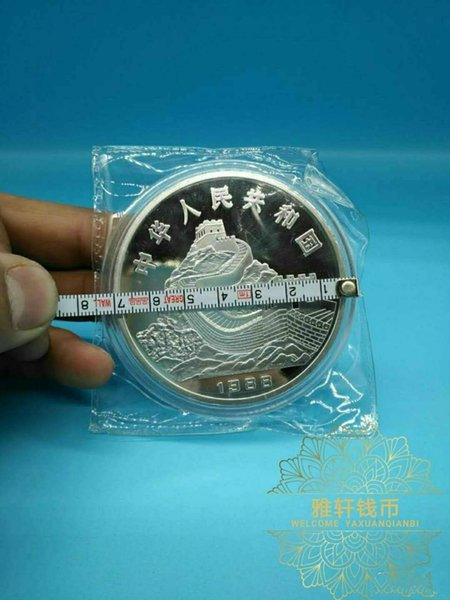 Details about 99.99% Chinese Shanghai Mint Ag 999 5oz zodiac gold Coin ~~panda@@ 008y