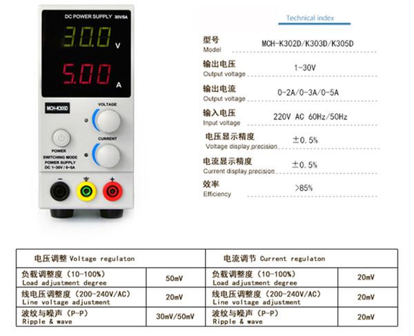New Design MCH-K305D Mini Switching Regulated Adjustable DC Power Supply SMPS Single Channel 30V 5A Variable 110VUS 220VEU Plug