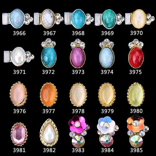 100pcs japanese strass ongles nail art broken Grain Turquoise flowers rhinestone gems stone decorations diy nail art jewelry