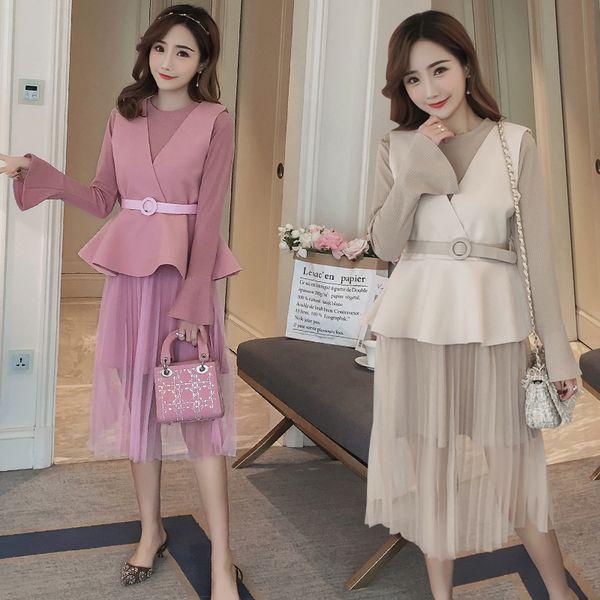 2 PCS Moda Primavera Enfermagem Vestido de Amamentação Roupas de Maternidade para a Mulher Grávida Algodão Outono Lactation Vest + Vestido C499
