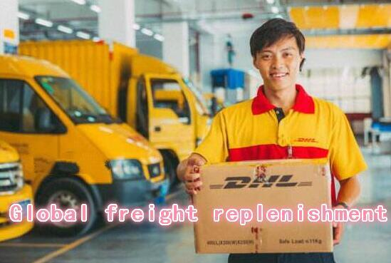 best selling DHL Global freight replenishment Make up amount