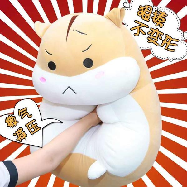 Cuddly hamster stuffed stuffed animal stuffed doll sleeping doll super cute girl birthday present