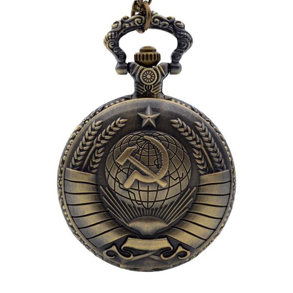 Silver/Bronze/Gold Soviet USSR emblem Earth Sickle Hammer Communism Quartz Pocket Watch Mens Womens Pendant Necklace Gifts
