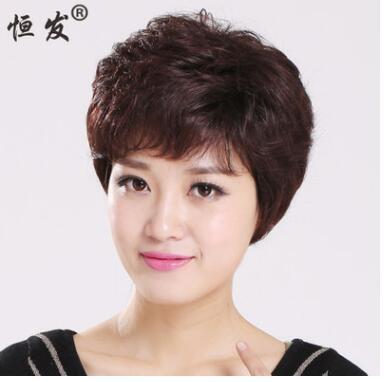 2018 mizaç anne karışık ipek orta yaşlı ve yaşlı kadınlar kırık Liu, kabarık, kısa ses peruk kapak karışık toplu