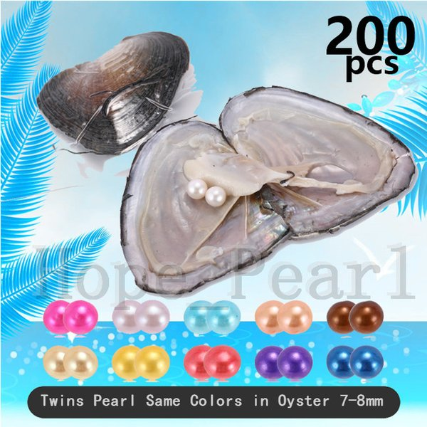 200PCS 7-8mm Mix 30 Colors Twins Pearls Same Colors In Freshwater Oyster Individual Vacuum Package Colorful Round Pearl DHL Free Shipping