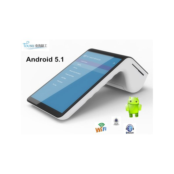 7inch dual screen best all in one touch screen system with android system
