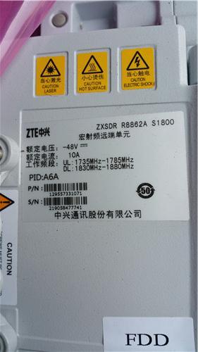 ZTE ZXDR R8862A S1800