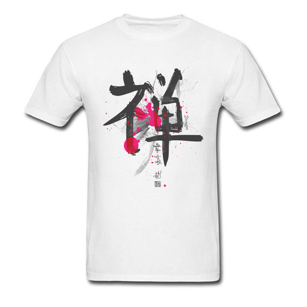 2018 Latest Design Chinese Character T Shirt For Men Hieroglyph Zen Dhyana Quote T Shirt Awesome Pure Cotton Wholesale Discount Clothes Tops