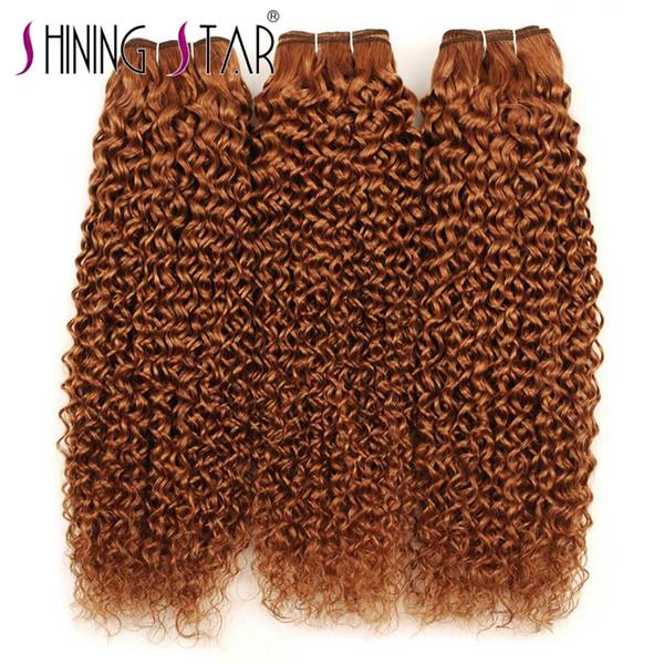 1b30# curly 3 bundles shining strar raw Brazilian Virgin Hair extensions high quality fashion human hair bundles