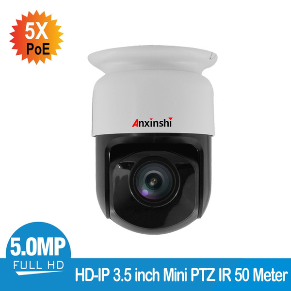 5.0MP HD-IP 3.5 inch Mini PTZ CAMERA Night vision IR 50m with internal POE power supply + Audio options P2P CAMERA