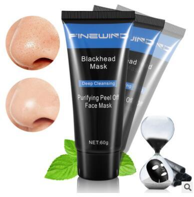 FBA qualtiy Volcanic mineral mud suction black head acne nasal mask and gold Facials Mask paste mild not stimulating remove blackheads