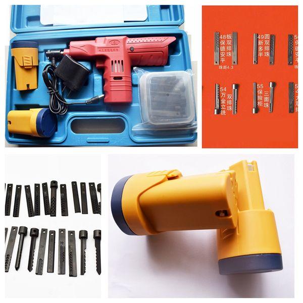 2018 New Dimple Lock Electronic Bump Gun Tool 57 pin Heads 2 PCS Battery 12V Door Unlock Machine Key Cutting Machine Locksmith Tools