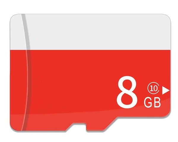 11#8GB 100pcs