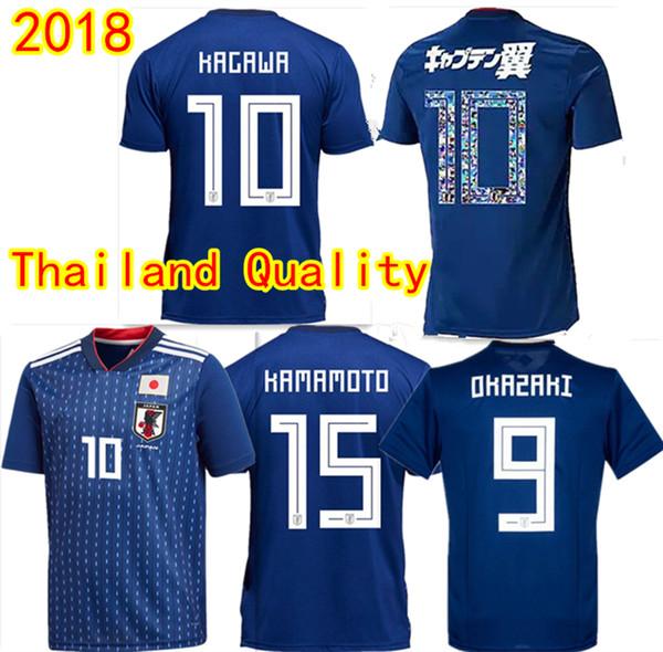 Maglie di calcio di qualità tailandese 2018 World Cup Home ATOM TSUBASA KAGAWA ENDO OKAZAKI NAGATOMO HASEBE KAMAMOTO Honda Maglie calcio