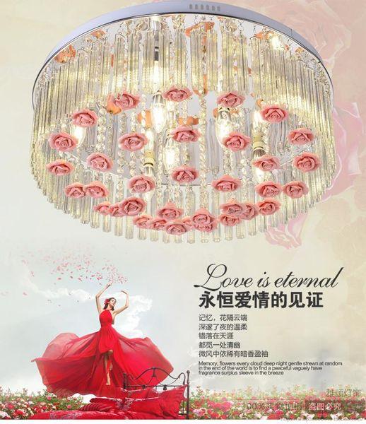 Circular atmosphere living room crystal lighting creative color change master bedroom ceiling lamp flower wedding room warm led