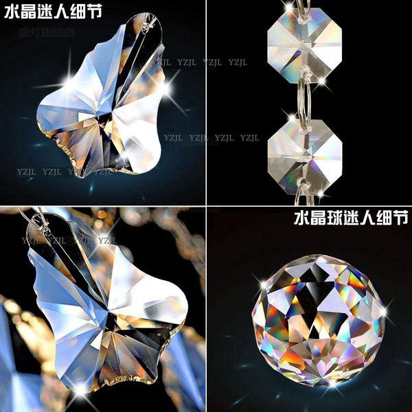 Коньяк кристалл