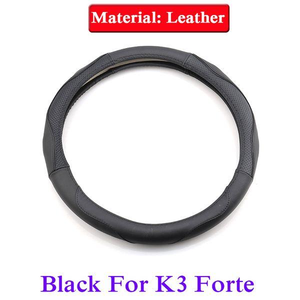 K3 Forte 용 블랙